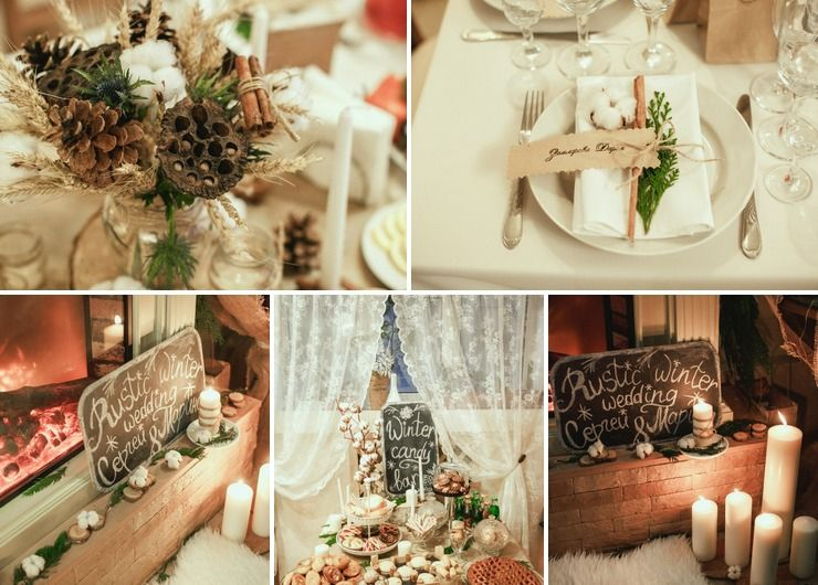 "Wedding ""Cotton&Cinnamon"""