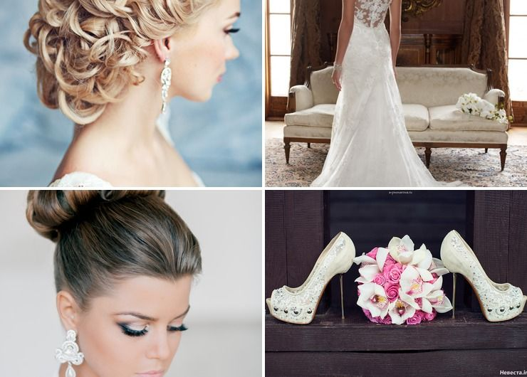 Wedding dresses Pink American