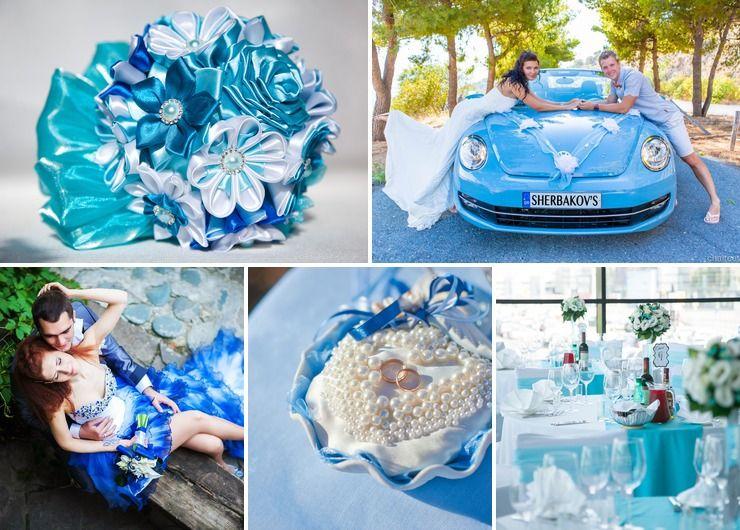 Bridal  Blue American Wedding style