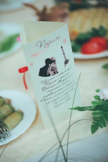 French wedding reception decor