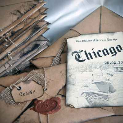Chicago brown wedding invitations