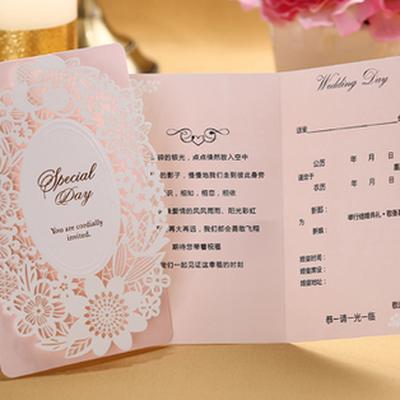 Pink wedding invitations