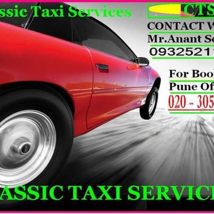 Pune Mumbai Shirdi Nashik Aurangabad Taxi Car Cab Bus Coach Mini Bus Tempo Traveller Hire Rental Ser